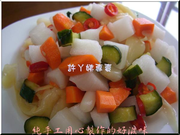 五色泡菜-5