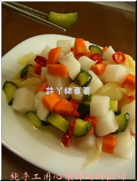 五色泡菜-6