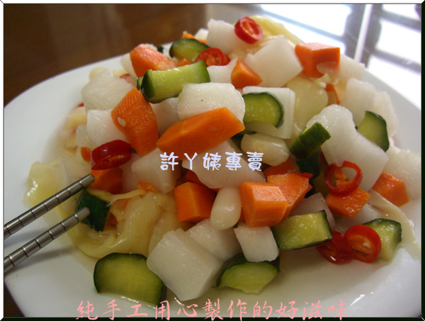五色泡菜-8