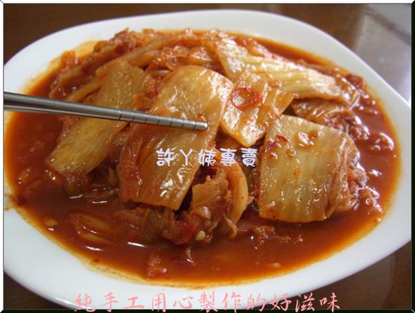 韓式泡菜-1