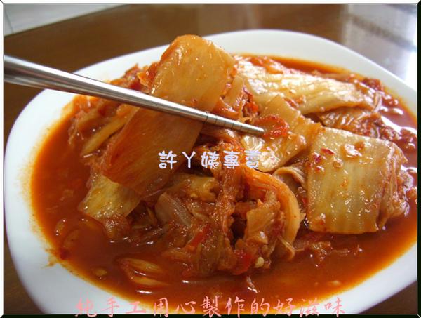 韓式泡菜-2