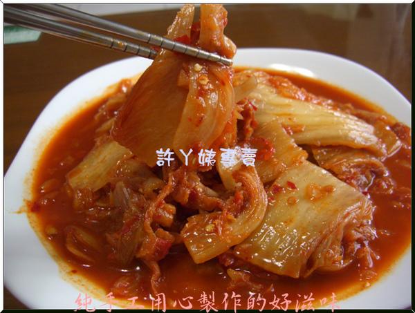 韓式泡菜-3