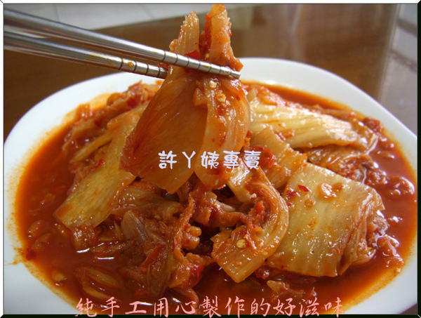 韓式泡菜-4
