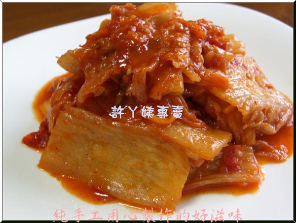 韓式泡菜-8