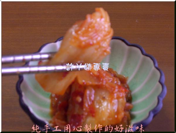 韓式泡菜-9