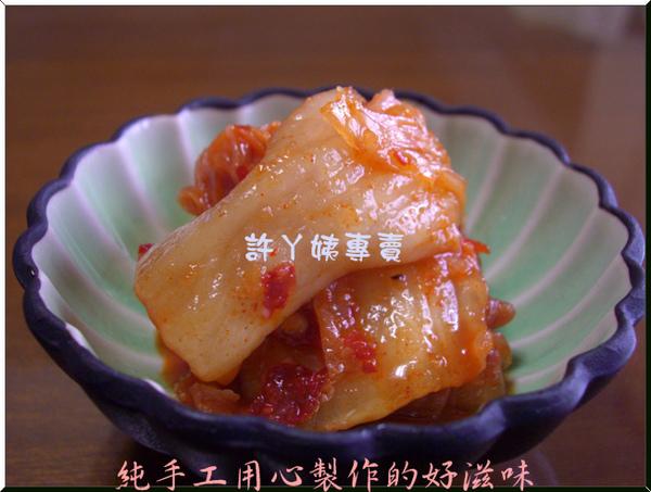 韓式泡菜-10