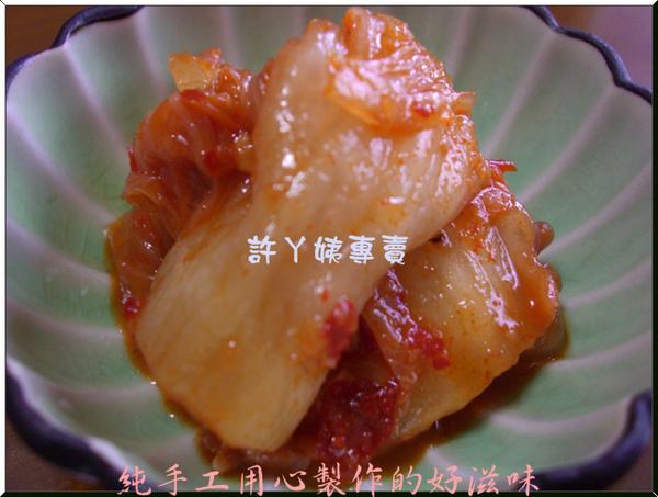 韓式泡菜-15