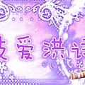 B6Z1Uwm (1)_副本.png