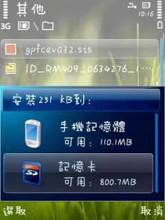 GPFce01.jpg