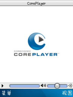 coreplayer02.JPG