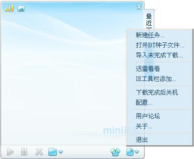 minithunder04.JPG