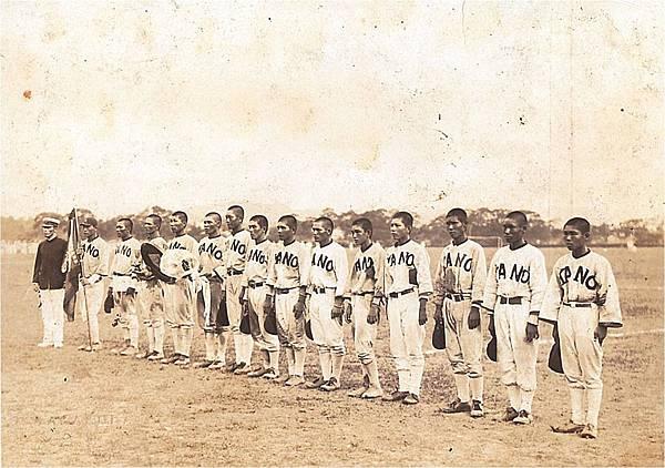 1928臺灣嘉義農林棒球隊_KANO_Baseball_Team_of_TAIWAN