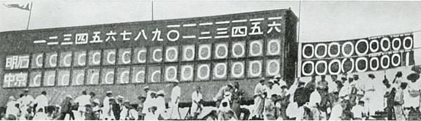 Akashi_vs_Chukyo_extra_innings