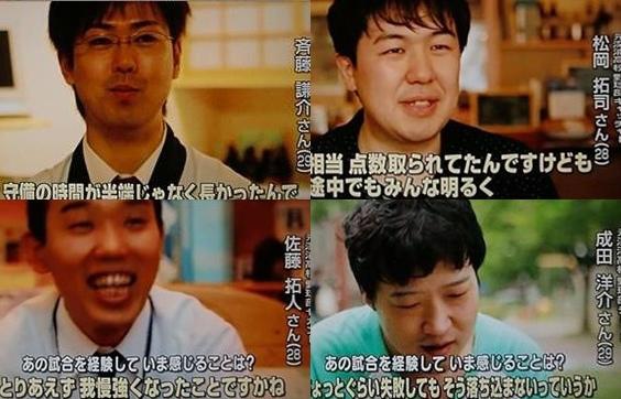 齊藤-tile