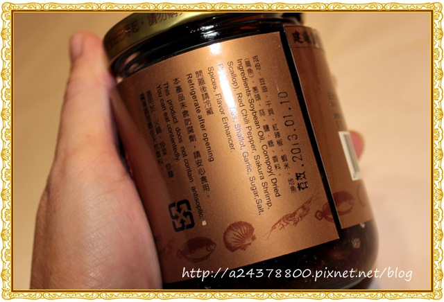[三合全] 干貝XO醬