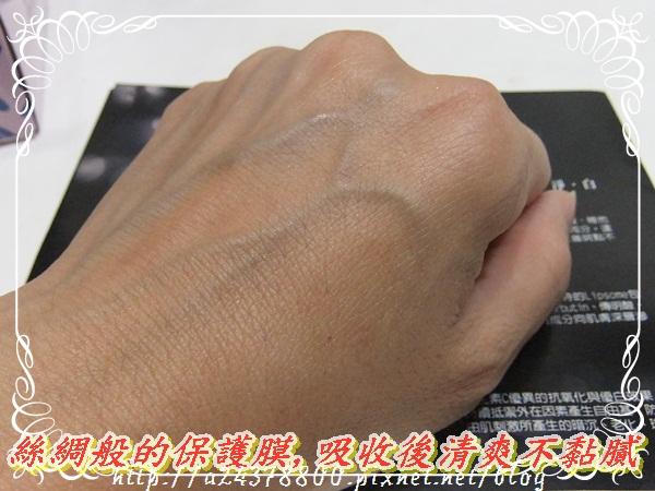DSCF4036.JPG