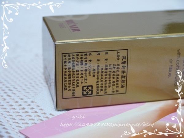 P1010864.JPG