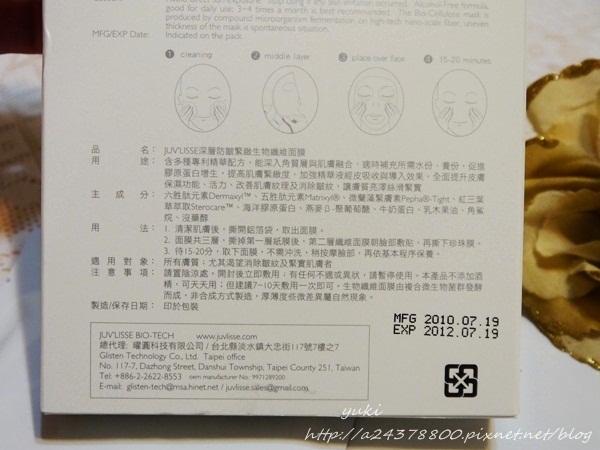P1020877.JPG