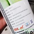 DSCF9201.JPG
