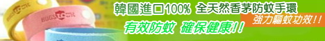 100514115539.jpg