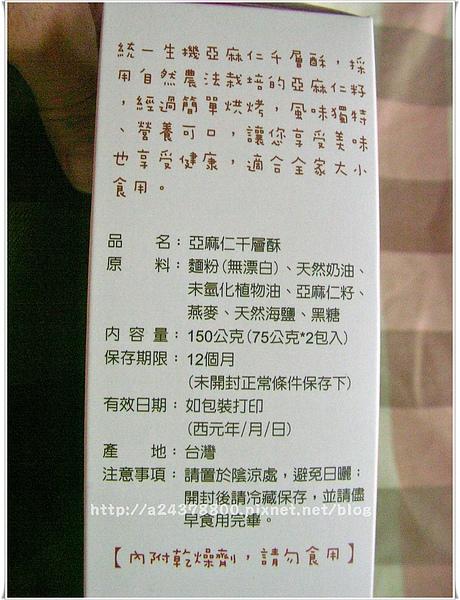 SANY0700.JPG