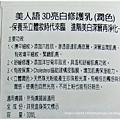 DSCF9683.JPG