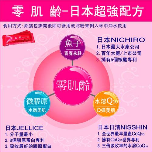 Yahoo-2.jpg