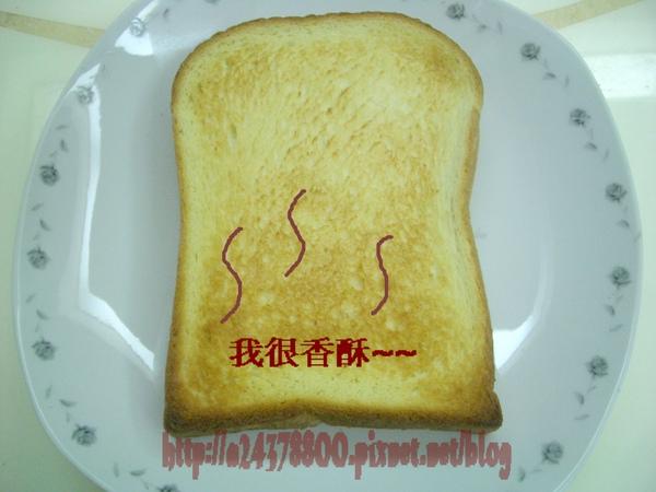 統一麵包6.jpg