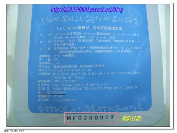CIMG3455.jpg