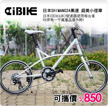 BN_20100402111822.jpg