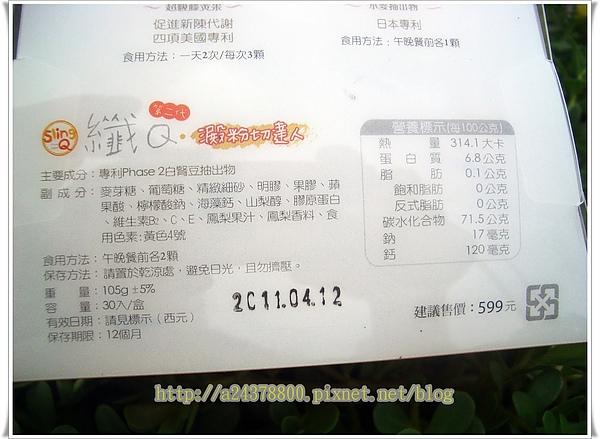 CIMG4094.JPG