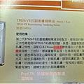 DSCF9084.JPG