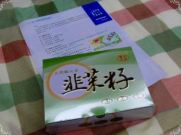 SANY0080.JPG