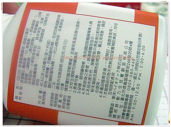 SANY0073.JPG