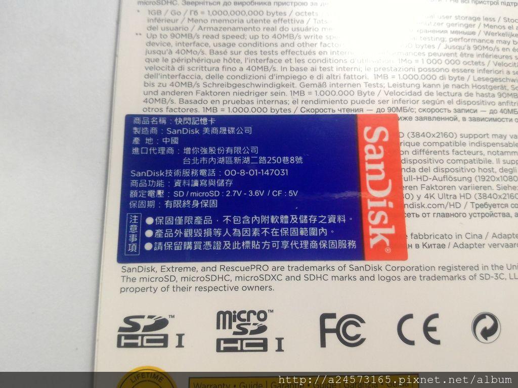 [開箱]SanDask Extreme 32G U3 microSD 開箱小測試