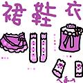 紫蝶-衣.png