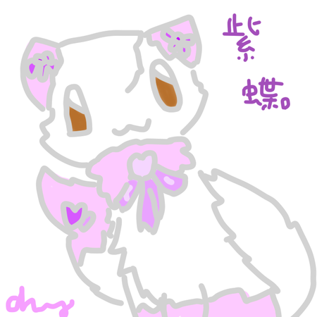 紫蝶-櫻贈.png