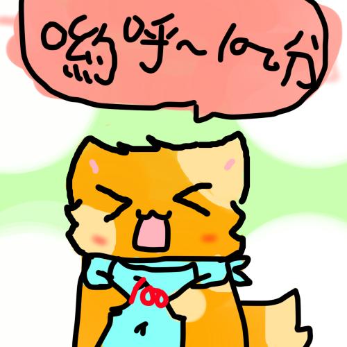 海棠雨.png