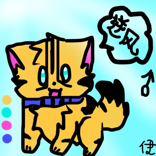 逆風.png