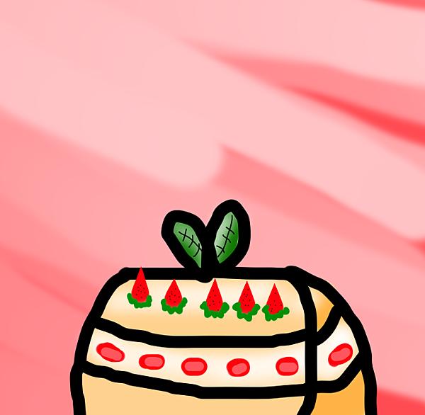 草莓蛋糕.png