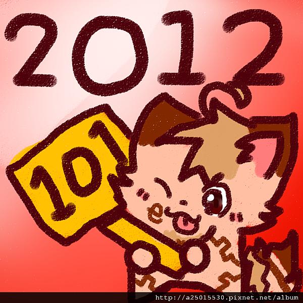 新年模範例.png