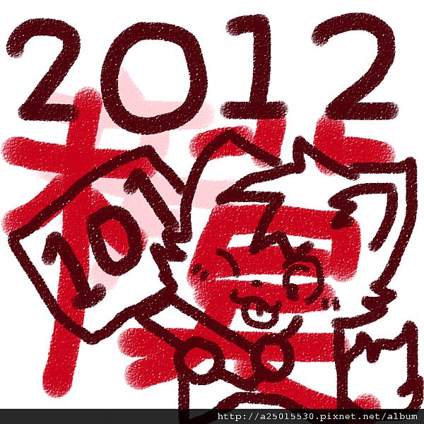 新年模.png