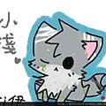 委託-小淺.png