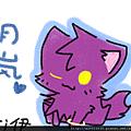 委託-月嵐.png