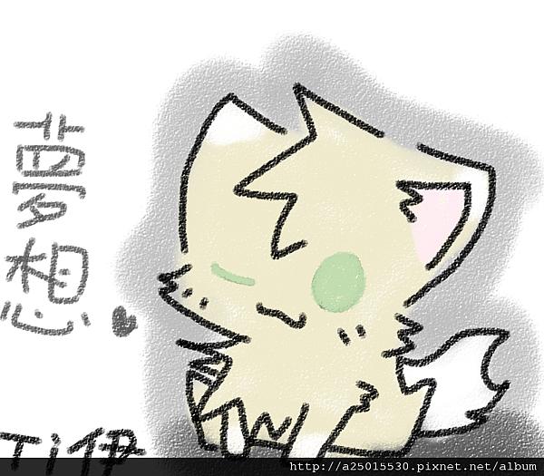 委託-夢想.png