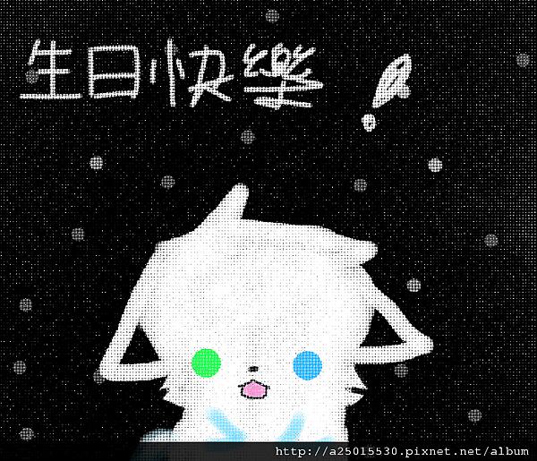贈-雲朵生賀