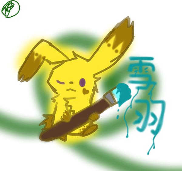 委-雪羽2