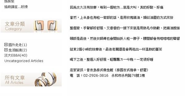QQ截圖未命名永利2.jpg