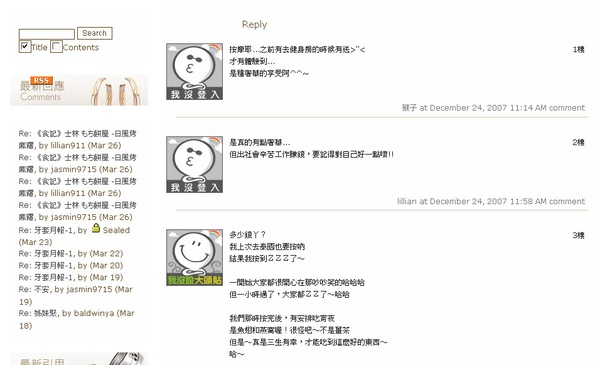 QQ截圖未命名永利4.jpg
