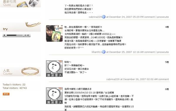 QQ截圖未命名永利5.jpg